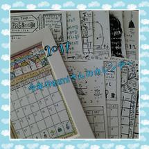 カレンダー…♪