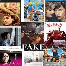 2016年 映画