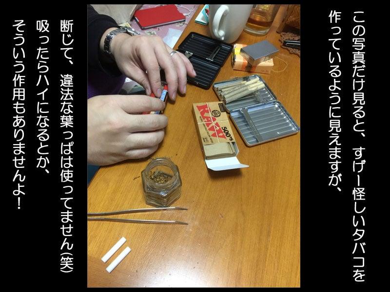 胃腸 炎 タバコ