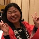 """""""七草粥""""の記事より"""