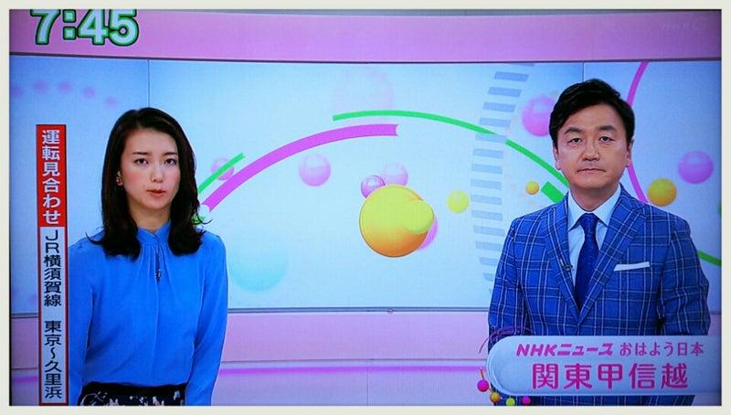 NHKニュースおはよう日本・関東甲信越