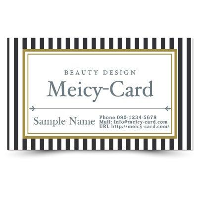 エステ名刺,エステポイントカード,ネイルメンバーズカード,美容室スタンプカード