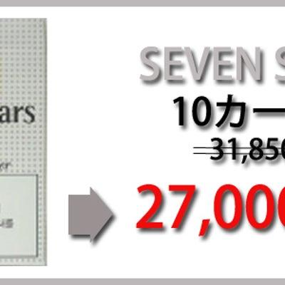 セブンスター10カートン 27,000円イベント中の記事に添付されている画像