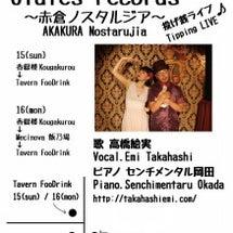 新潟ライブ