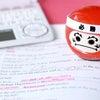 【授業PICKUP】後期試験スタート!の画像