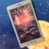 天王星からのメッセージ(広島の占星術スペース)の画像