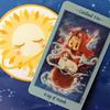 活動宮の火の星座からのメッセージ(広島の占星術スペース)の画像