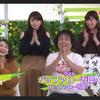 1/12『おしえて!美bien!!!』放送分♡の画像