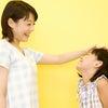 家族の笑顔も増えつつあります!の画像