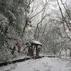 大野城7(青海山雪景色2017)の画像