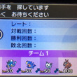 【SM S1 200…