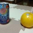 グレープフルーツ第二…