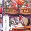 十日恵比寿神社に恒例…