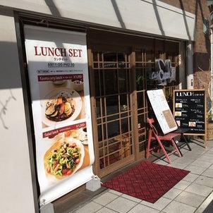 芦屋の老舗喫茶店ユーカリでとんかつランチをいただきました。の画像