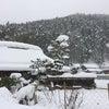 雪国みのる庵 〜Minoruan is in the snow〜の画像