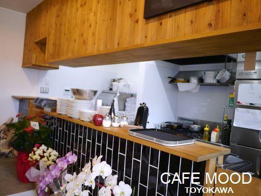 カフェ ムード 豊川