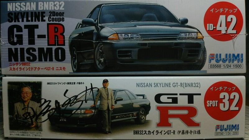 フジミ 伊藤修令仕様のR32 内容 ...