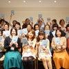 【嬉しい報告が♡】東京WS後すでに「100個完成!4つも叶った!」続出デス。大阪メンバー募集中♪の画像