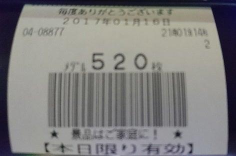170116_21