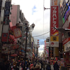 大阪に来ちゃいました!の画像