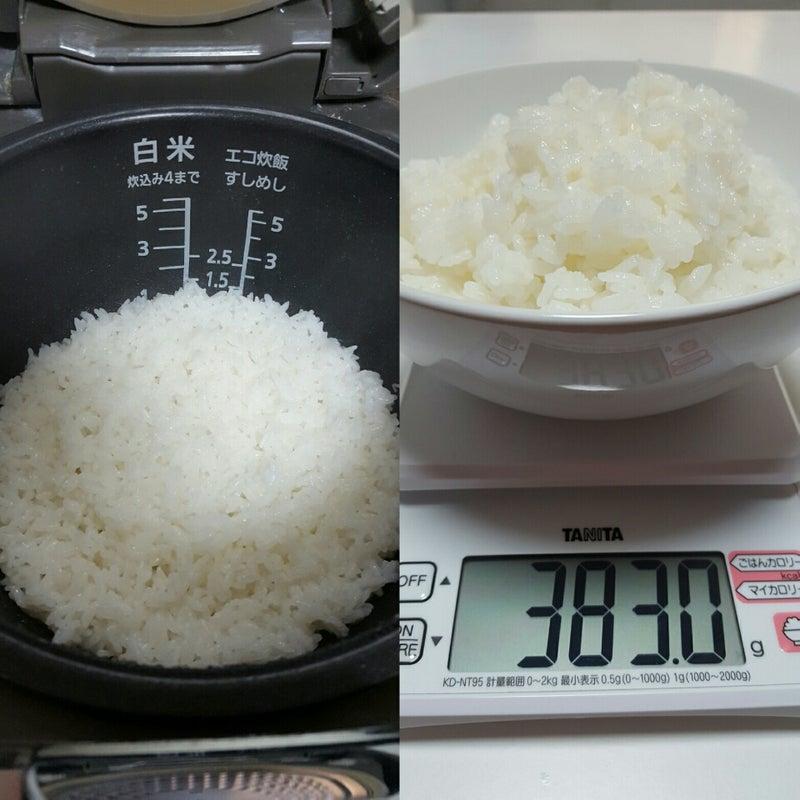 G 合 ご飯 一 米一合って何グラム?炊いた後のご飯は?どんな測り方がある?