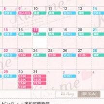 1月の予約状況