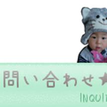 """""""第2回福岡おひるね…"""