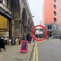 モルトビー・ストリート・マーケットMaltby Street Market①の記事に添付されている画像