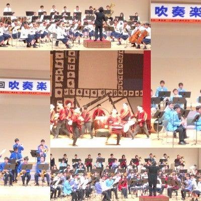 第26回 広島吹奏楽私学祭