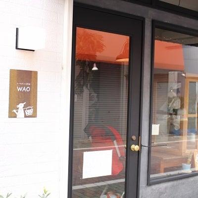 【カフェ】たべものと日用品wao@金町の記事に添付されている画像