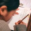 【ご感想】勉強中の集中力・集中時間に持続力が出てきましたの画像