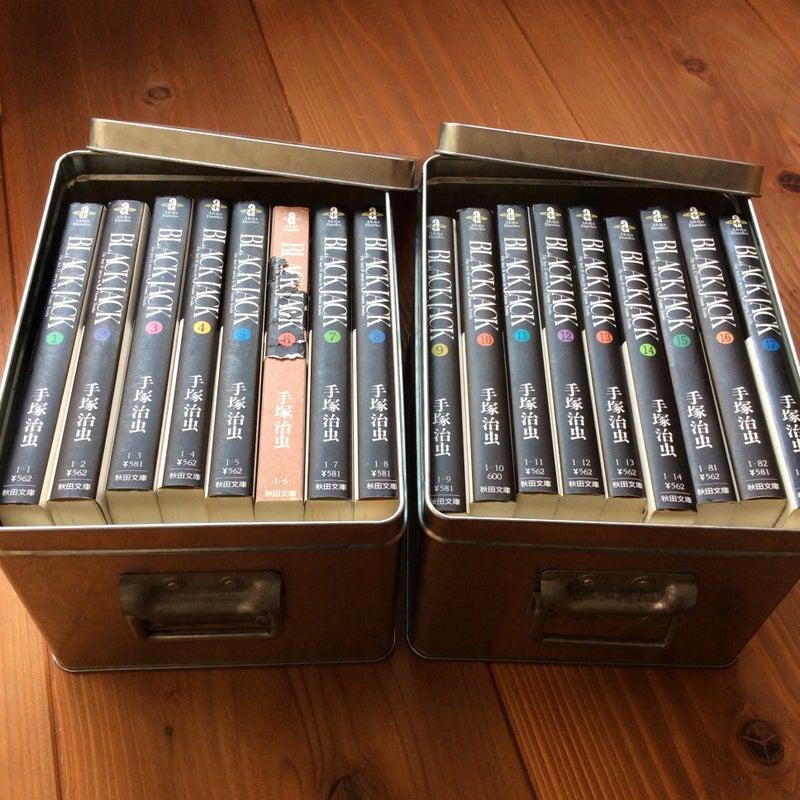 無印のトタンボックスは、子どもの想い出ボックス収納にぴったり!
