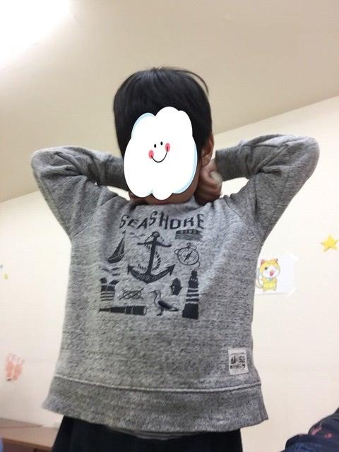 o0480064013849191967 - ☆公園でおやつ☆新吉田
