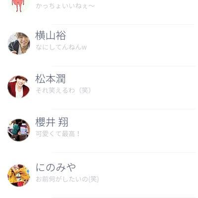小話 〜グループLINE〜の記事に添付されている画像
