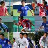【#デンチャレ】「第31回デンソーカップチャレンジサッカー刈谷大会」 東海選抜メンバーのお知らせの画像