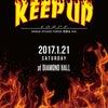 KEEP UP!燃え上がろう!の画像