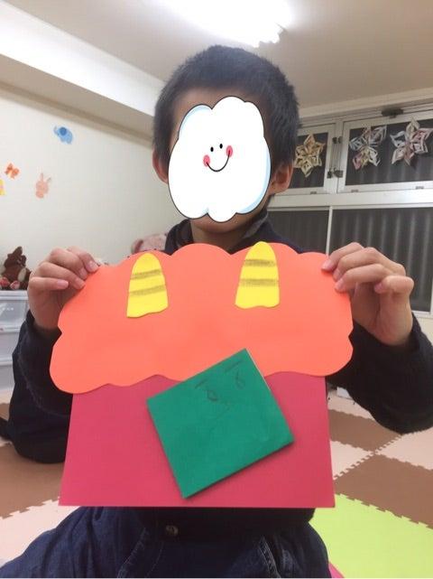 o0480064113849906139 - ☆赤オニ・青オニ☆新吉田