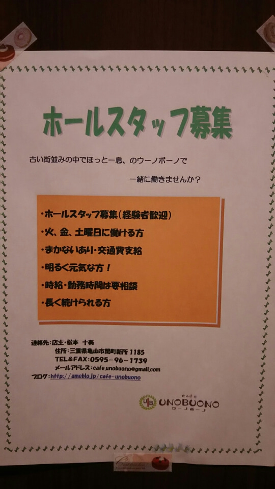 IMG_20170120_212345038.jpg