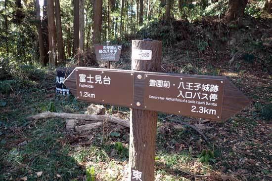 【写26】八王子城
