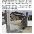 【GJ速報】日本第一…