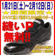 縫いPフェア開催!!