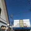 福島県双葉町の方々と、餅つきの画像