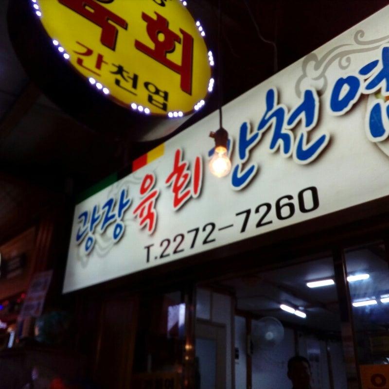 da179db4d63c 画像 ソウル一人旅 広蔵市場 東大門 THE MASK SHOP の記事より