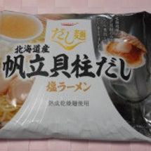 tabeteだし麺…