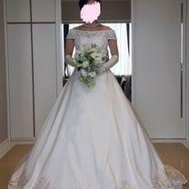 ウエディングドレス試着①(タカミブライダル)の記事に添付されている画像