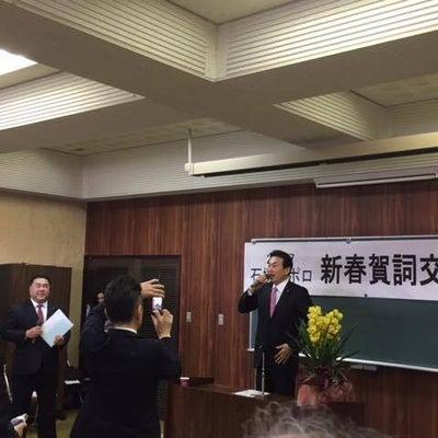 石塚アポロ愛知県議新春賀詞交歓会(1/21)の記事に添付されている画像