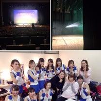横浜DeNAベイスターズチアスクール舞台発表会!の記事に添付されている画像