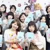 100いいね!大阪レポ①マニア並みの大好きを全開に宣言できる!大好きを応援してもらえる最高の時間の画像