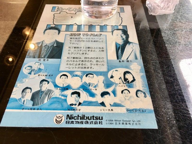 喫茶店 京都