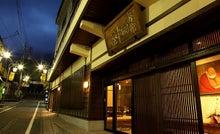 見延山久遠寺三門前 田中屋旅館